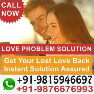 Love Marriage Specialist Aghori Baba +91-8427407388